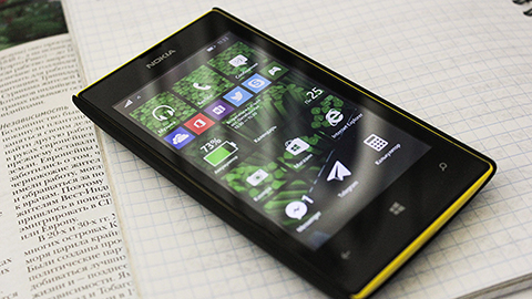 Microsoft Phone Lumia